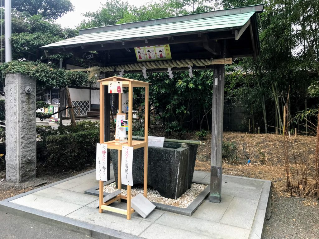 御穂神社|手水舎