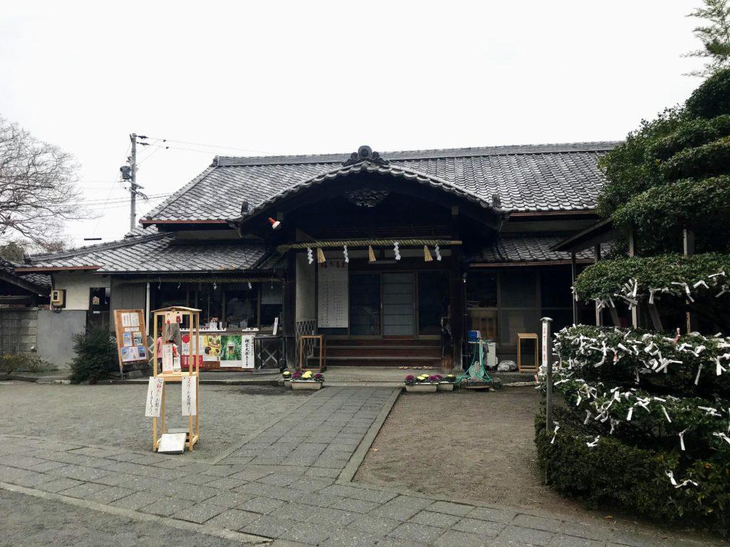 御穂神社|社務所