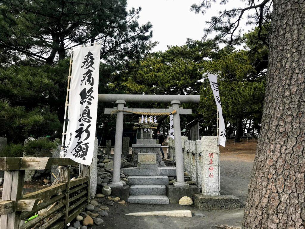御穂神社|羽車神社