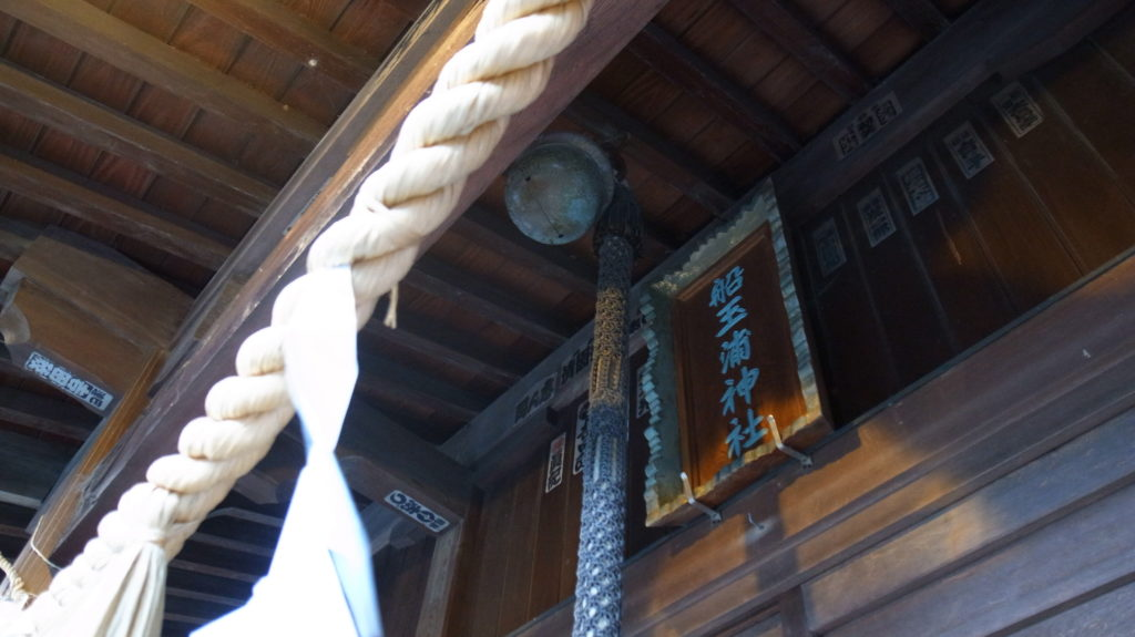 船玉浦神社|拝殿
