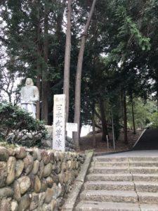 草薙神社|日本武尊(ヤマトタケルノミコト)
