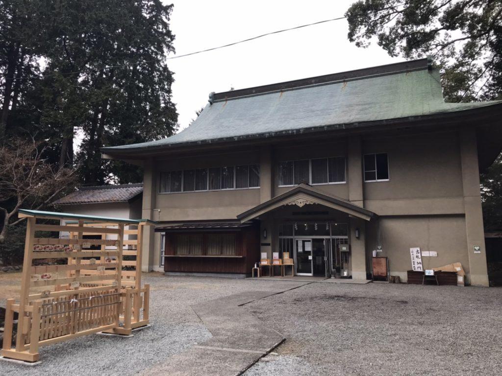 草薙神社の社務所