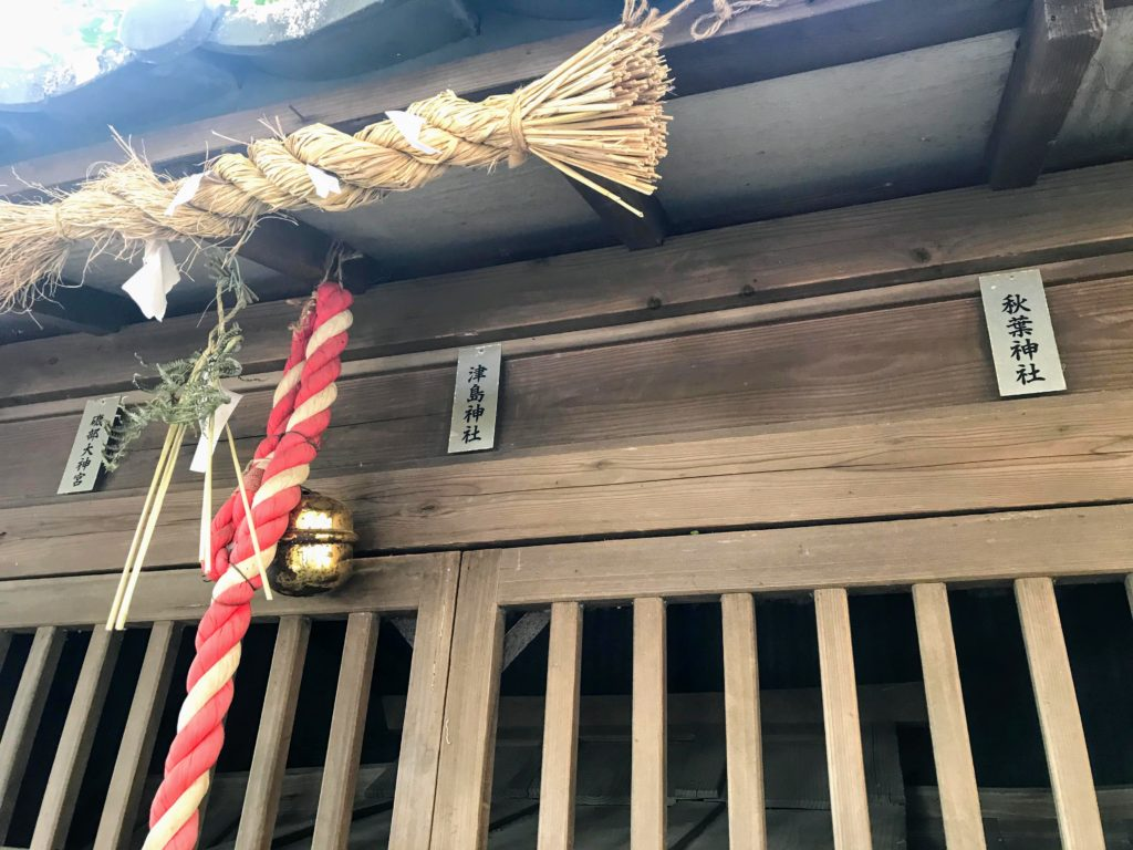 大井神社|摂末社