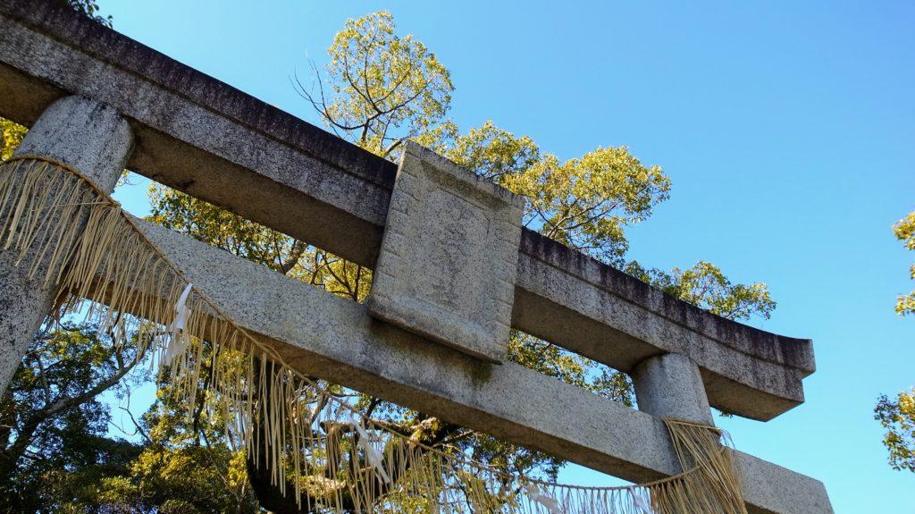 加茂神社|鳥居